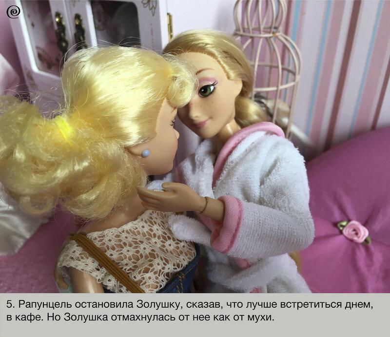 Разморозка. Сезон 2. Серия 7. Разогрев