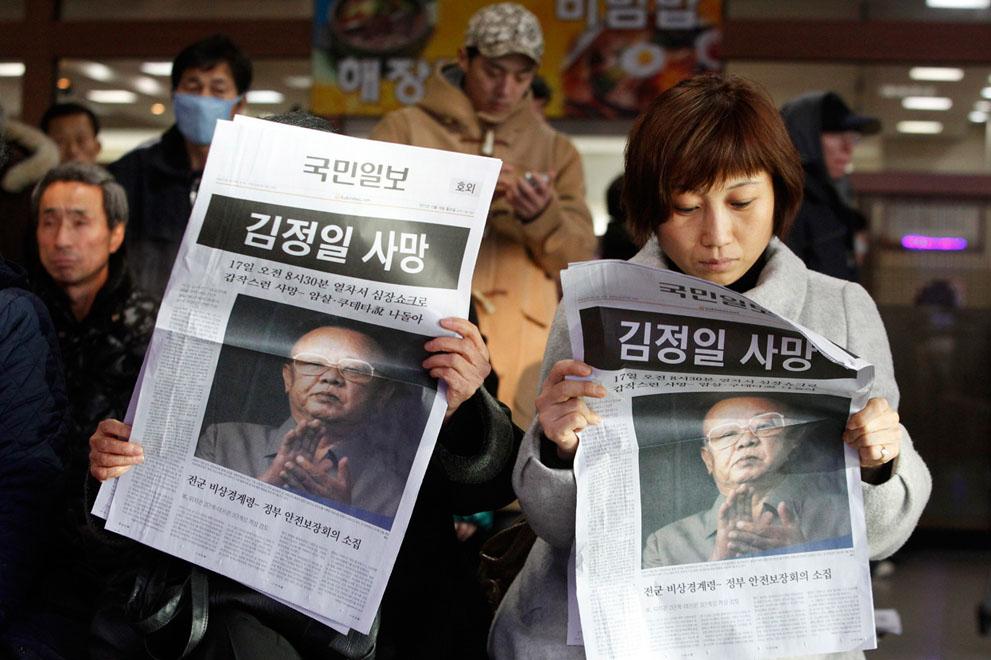 22. Жители Южной Кореи читают репортажи в газетах о смерти Ким Чен Ира в Сеуле 19 декабря. Заголовок
