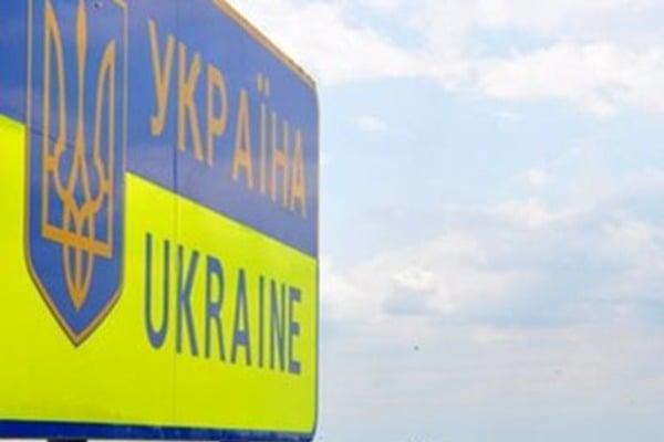 Русская сторона ощущала наукраинских пограничниках запрещенное лазерное оружие— Госпогранслужба Украины