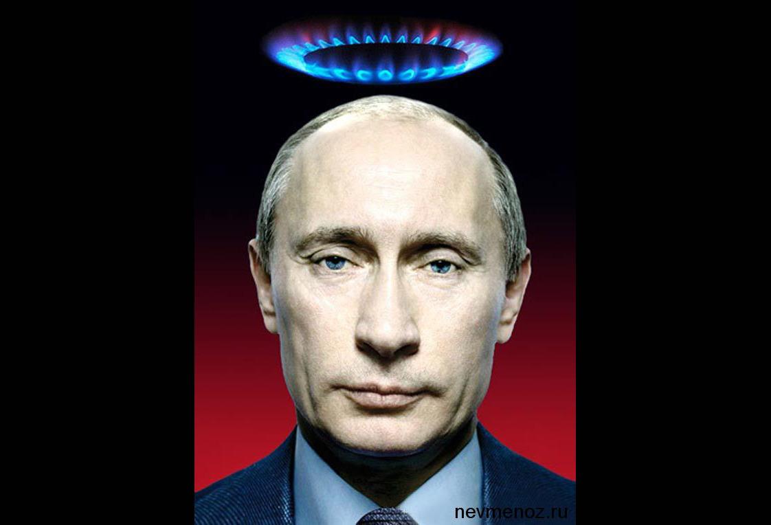 «Газпром» невыявила хищений Украинским государством русского газа