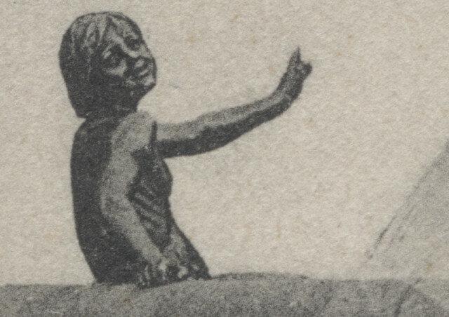 Bismarckbrunnen Flensburg - 1906 - Skulptur
