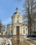 Храм Владимирской иконы Божией Матери в Виноградове