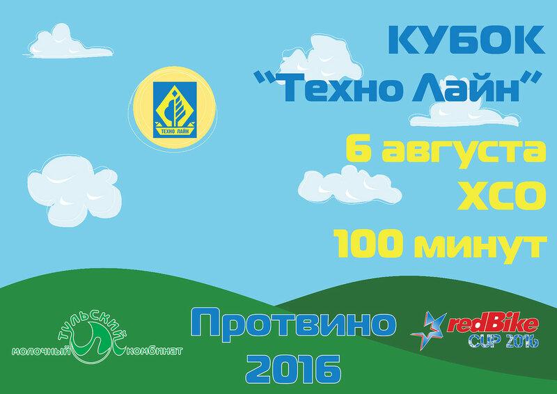 https://img-fotki.yandex.ru/get/25232/316383679.0/0_1c654a_cf7ea1bc_XL.jpg