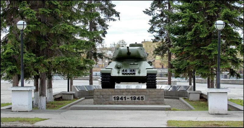 Кыштым 1444 Танк Т-34