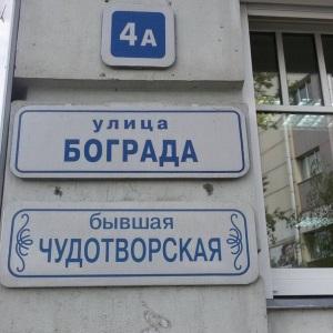 20160530_13-18-Против переименования улицы Бограда выступает часть иркутян