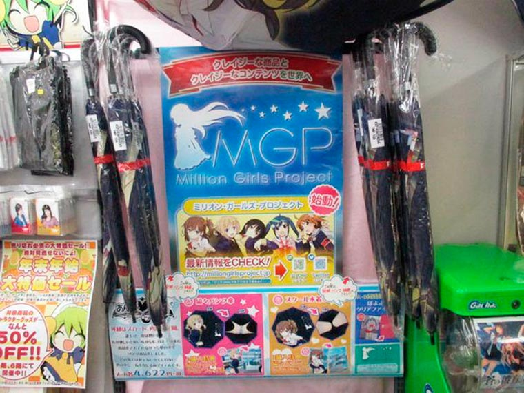 WTF gadget of the day - Japanese umbrellas let you see under the skirts of anime girls