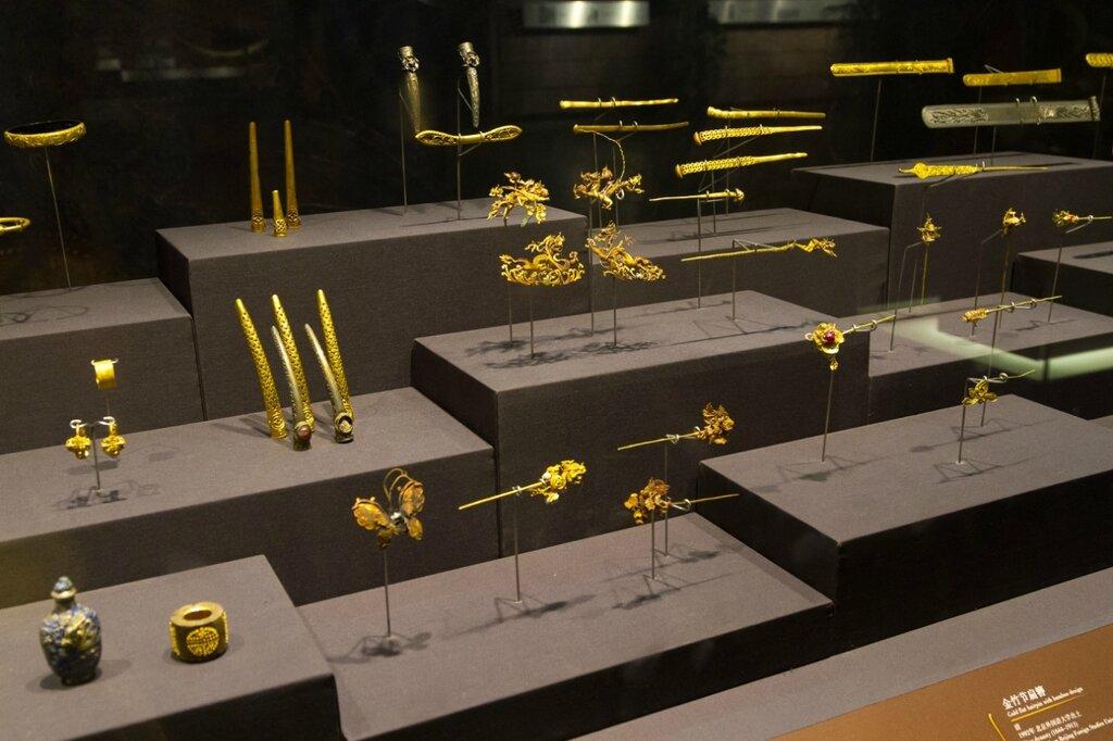 Изделия из золота, Музей района Хайдянь