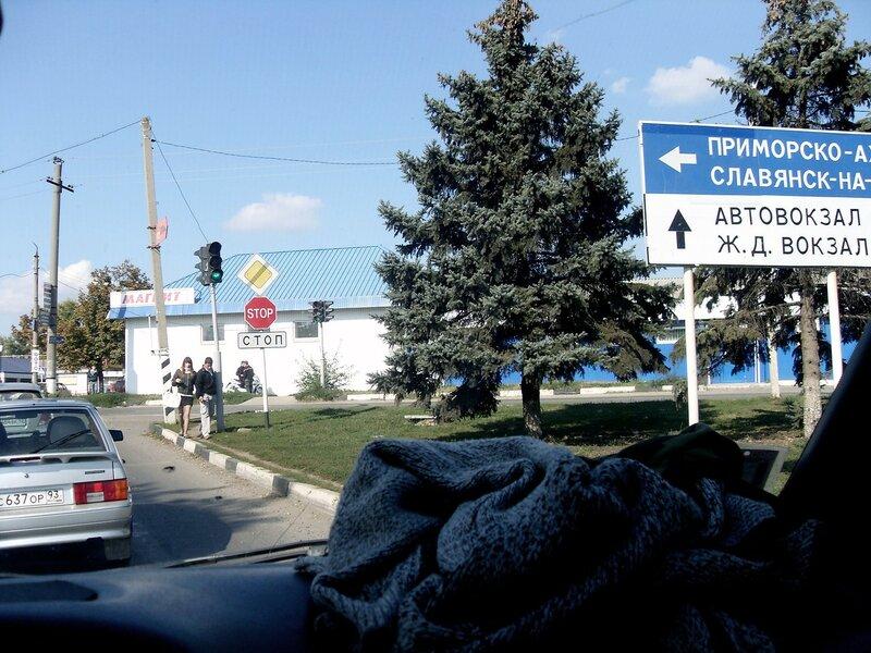 Дорога к дому ... SDC15659.JPG