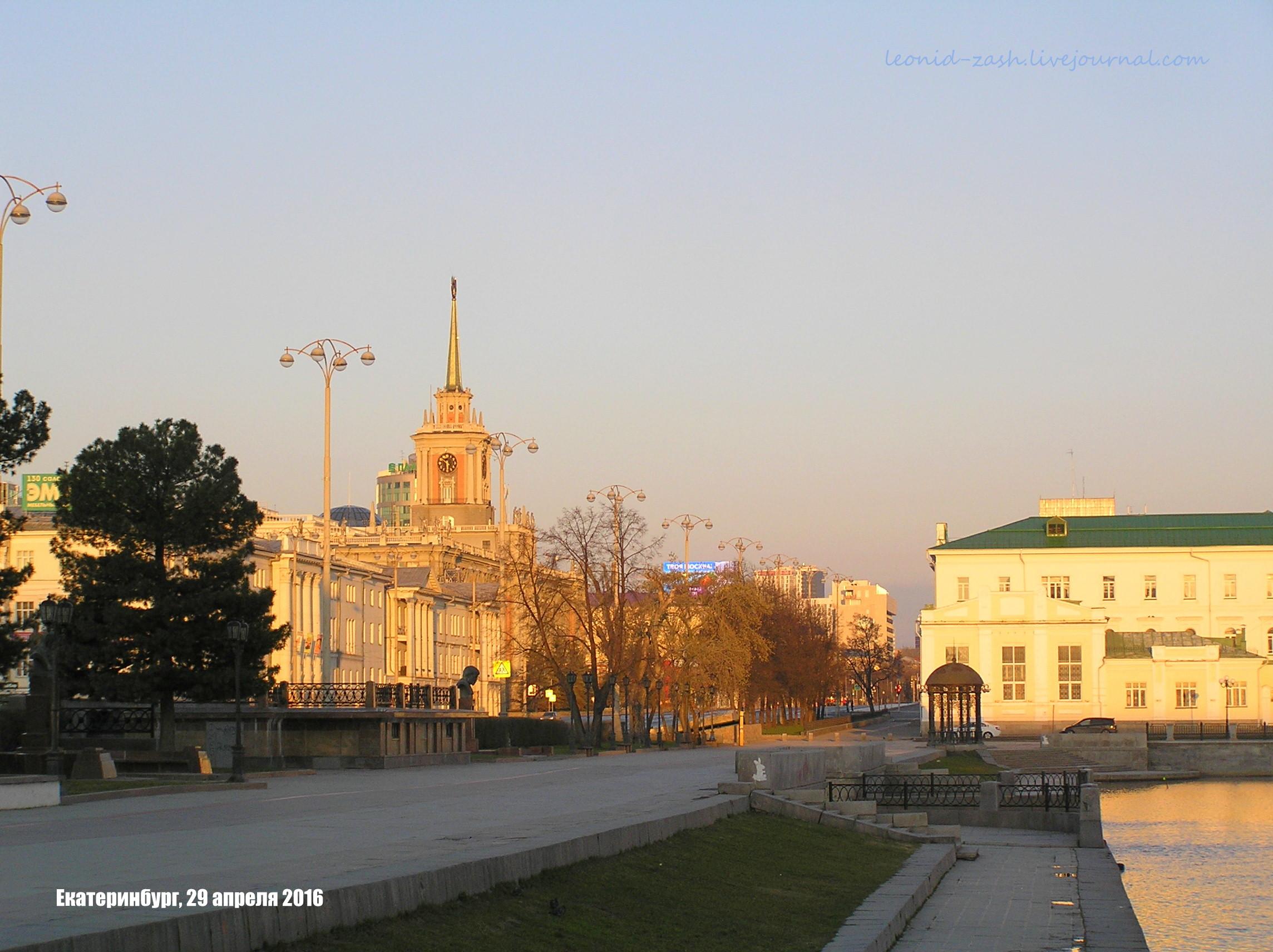 Екатеринбург 115.JPG