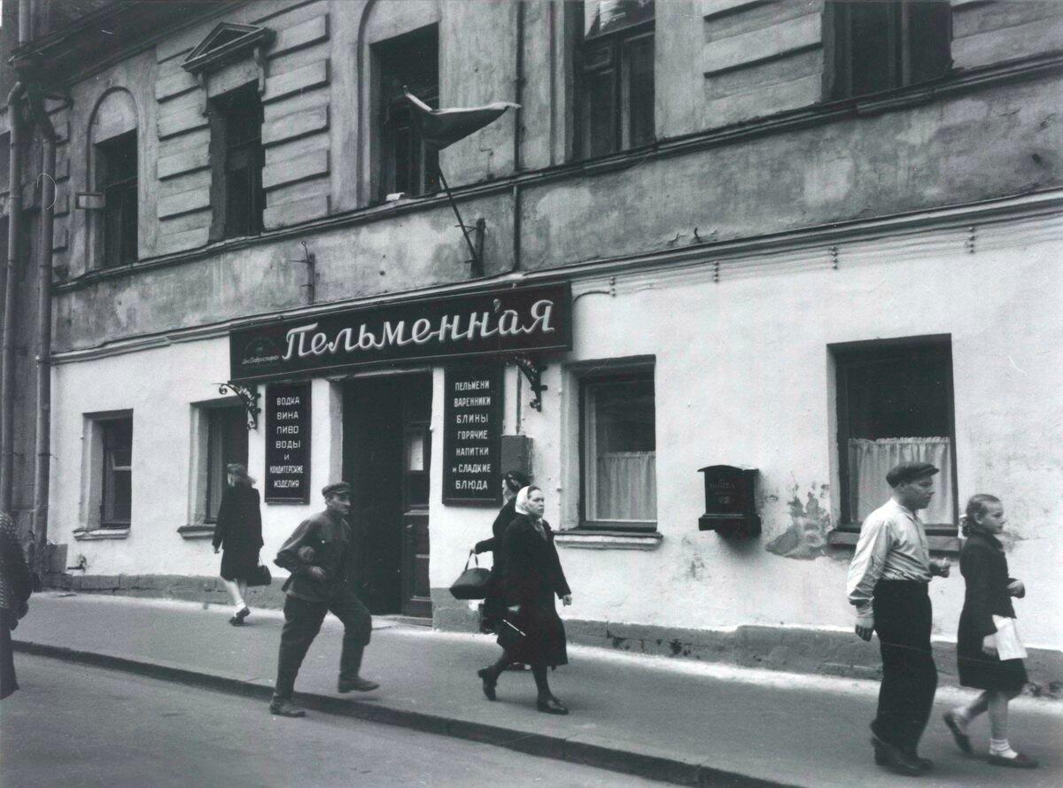 1950. Проезд Серова. Пельменная