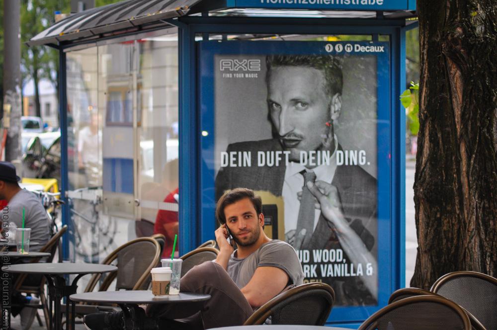 Munich-August-(8).jpg