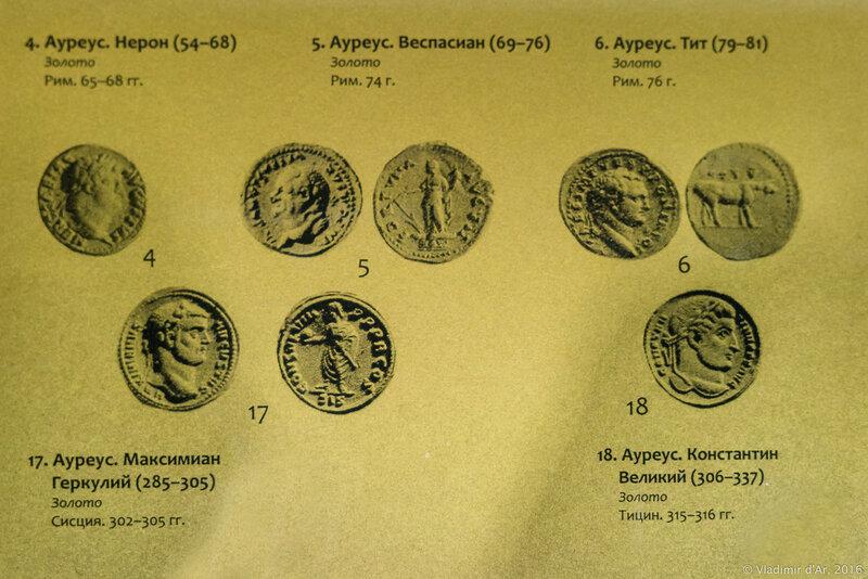 Античные золотые монеты