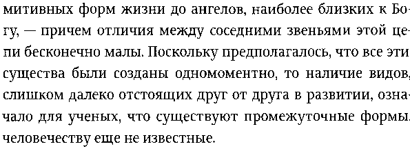 пинбол2.png