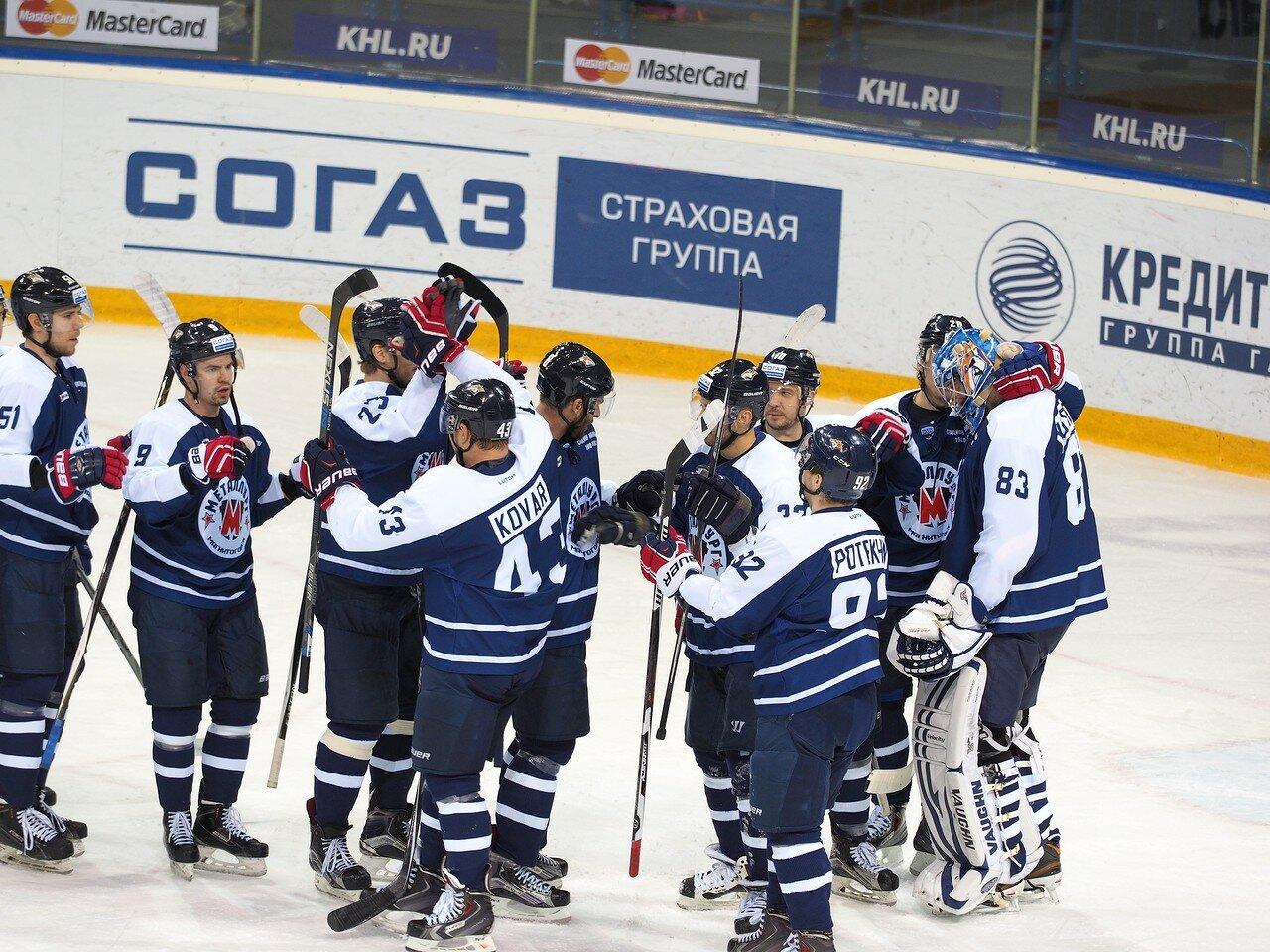 120Металлург - Динамо Москва 28.12.2015