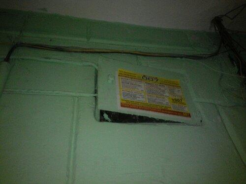 Вызов электрика аварийной службы в квартиру