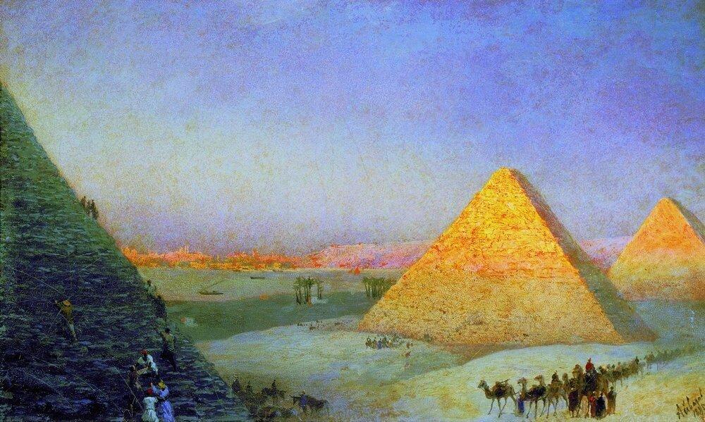 Пирамиды. 1895.jpg