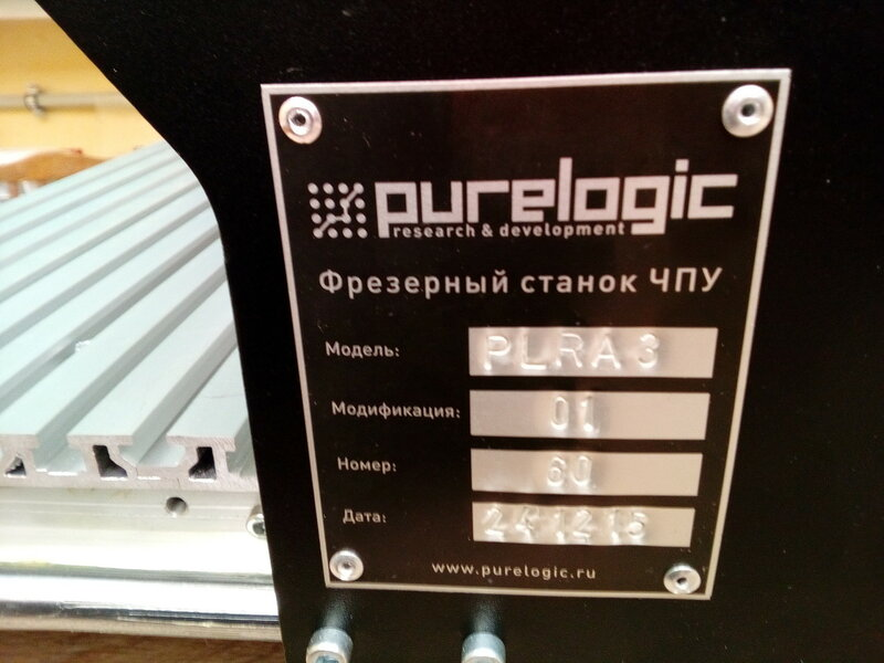 ЧПУ Purelogic в Центре детского творчества Автозавод-27.jpg
