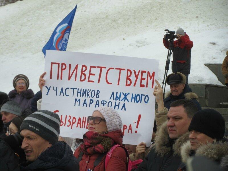 Фетисов лыжный пробег 264.JPG