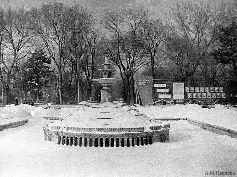 Зимний парк 1965 - Фонтан.jpg