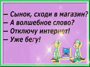 https://img-fotki.yandex.ru/get/25407/194408087.13/0_124689_4be8fdd9_M.png