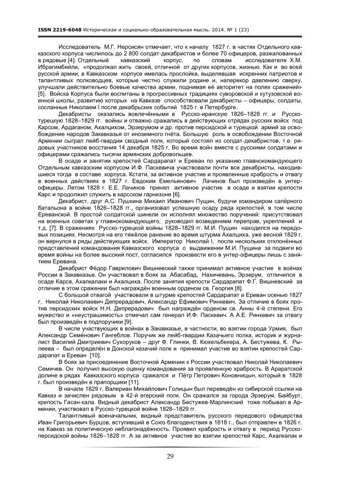 https://img-fotki.yandex.ru/get/25407/19735401.fa/0_95ab9_e7b8d73f_XXXL.png