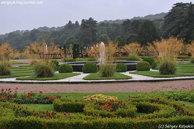 Trantham Gardens 611.JPG