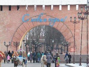 Вход в Кремль - Новый год в Великом Новгороде