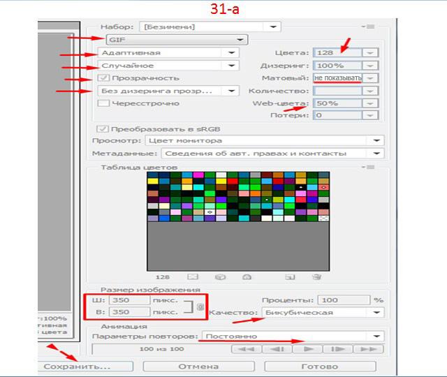 https://img-fotki.yandex.ru/get/25407/231007242.1c/0_1151b8_fce3540d_orig