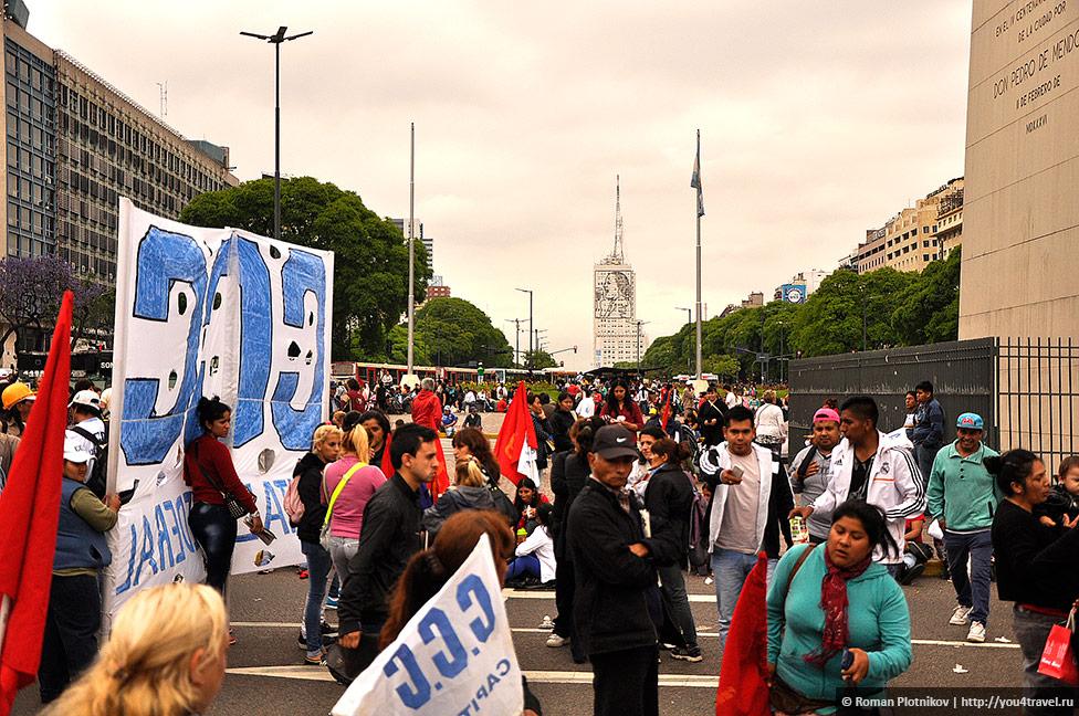 0 3a85cb d0d6f82a orig День 414. По другую сторону от Микросентро в Буэнос Айресе
