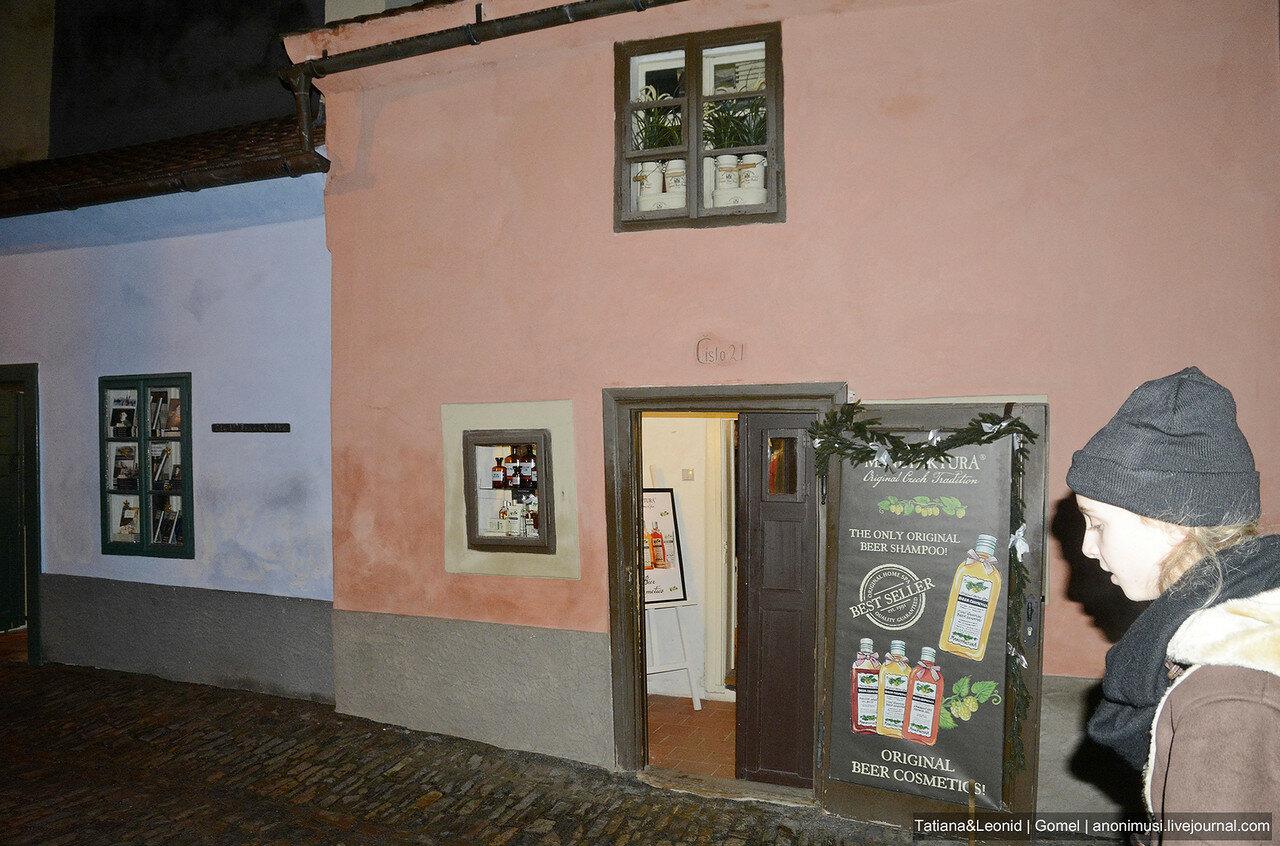 Золотая улочка (Zlatá ulička). Прага