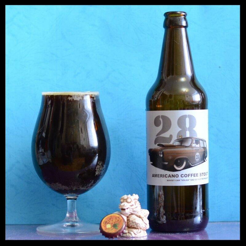 Beersfan Brewery 28