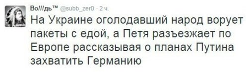Хроники триффидов: Россия приостановила движение фур из 404 в ответ на незаконное блокирование российских фур укронационалистами
