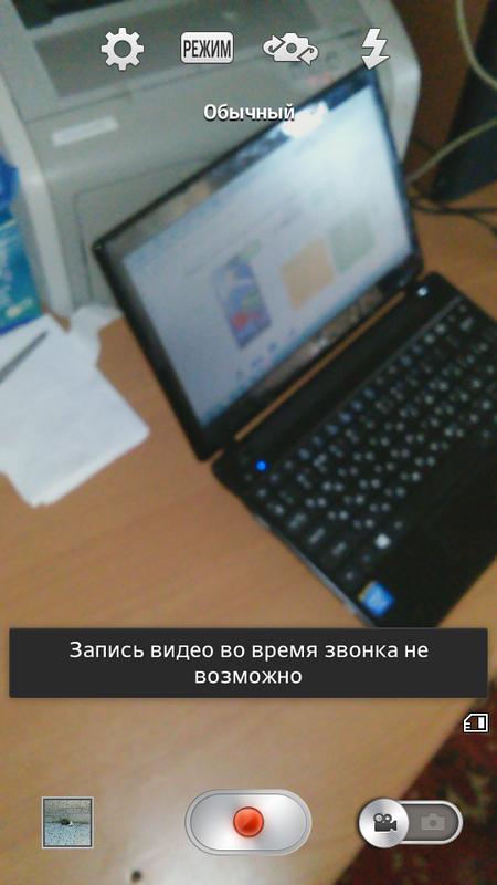 Баг камеры Android 4
