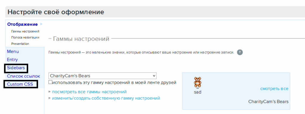 Снимок экрана (101).png