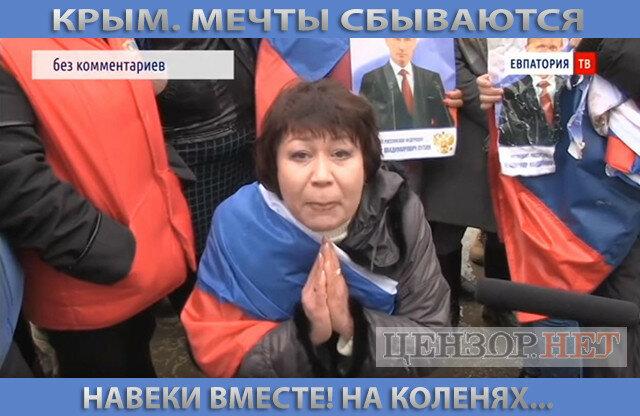 """В украинских газохранилищах осталось 10,8 млрд куб. м. газа, - """"Укртрансгаз"""" - Цензор.НЕТ 7054"""
