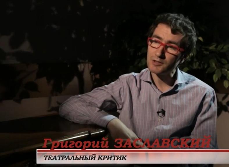 И Аз воздам - Григорий Заславский - Интервью