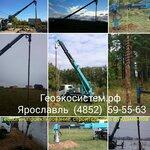 Геология проектирование строительство фундаментов любой сложности в Ярославле.jpg