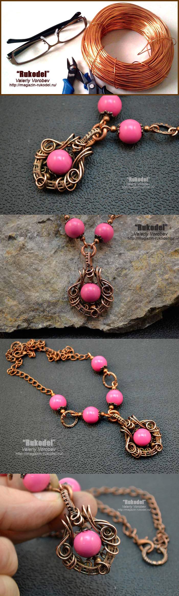 Ожерелье из проволоки своими руками в технике Wire Wrap.