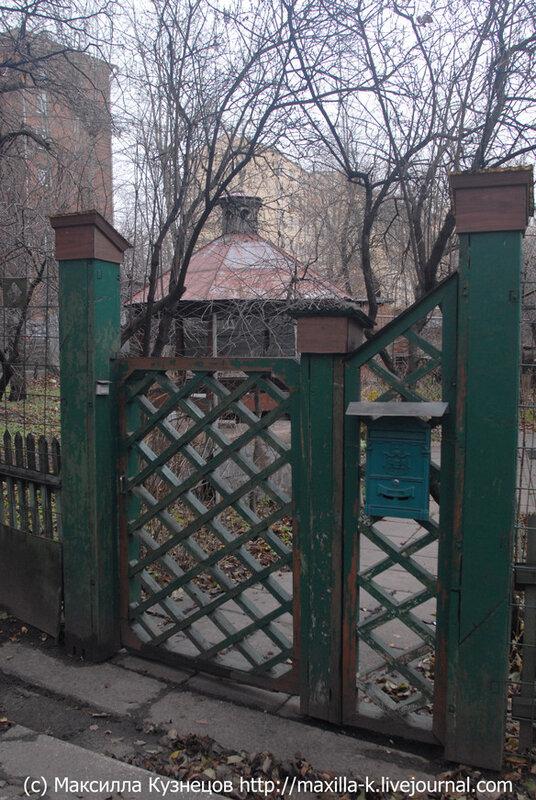 Московская калитка