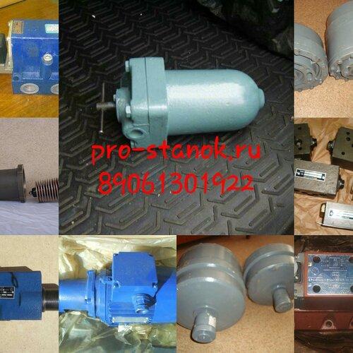 Клапан электромагнитный РХ06441-012/00АМ