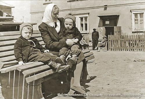 Солнцево, Полевая улица, двор домов 2,4, примерно 1958 год #СОЛНЦЕВО