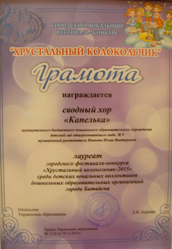 https://img-fotki.yandex.ru/get/25407/84718636.55/0_1b5524_669b1ce1_orig