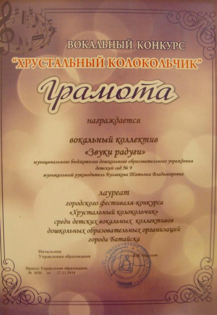 https://img-fotki.yandex.ru/get/25407/84718636.55/0_1b5525_ae11342_orig