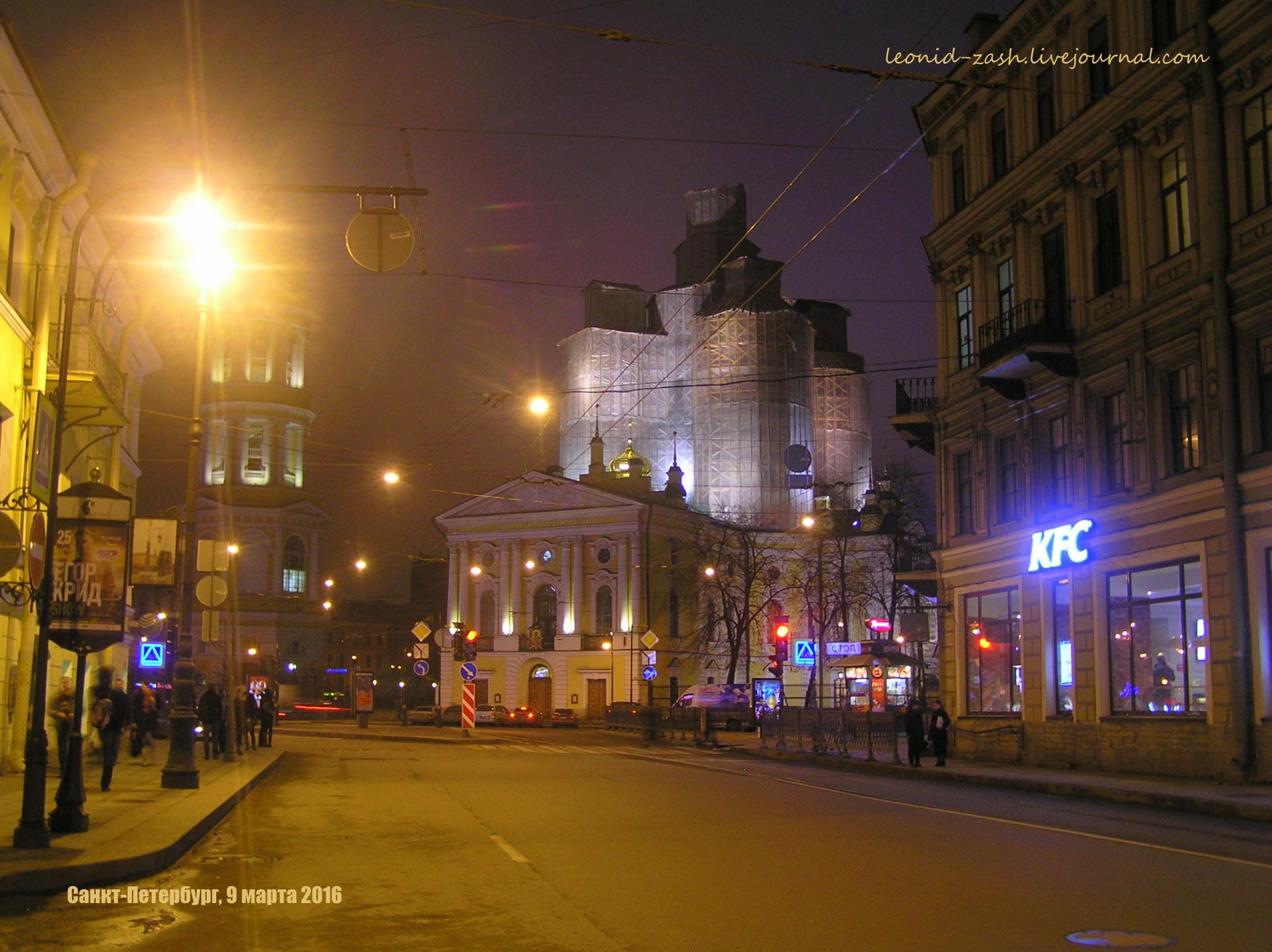 Санкт-Петербург ул. Рубинштейна 22.JPG