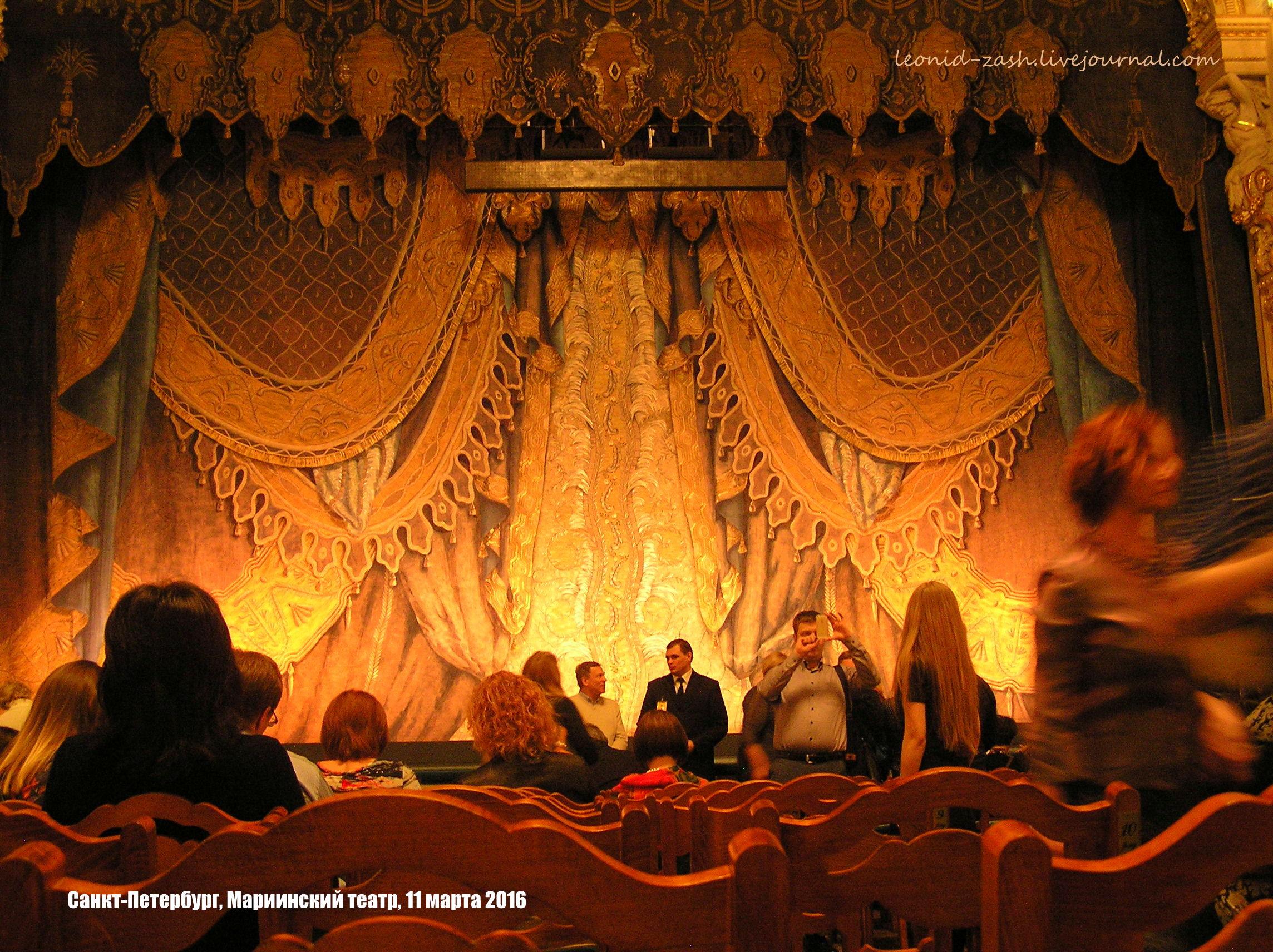 Мариинский театр 47.JPG