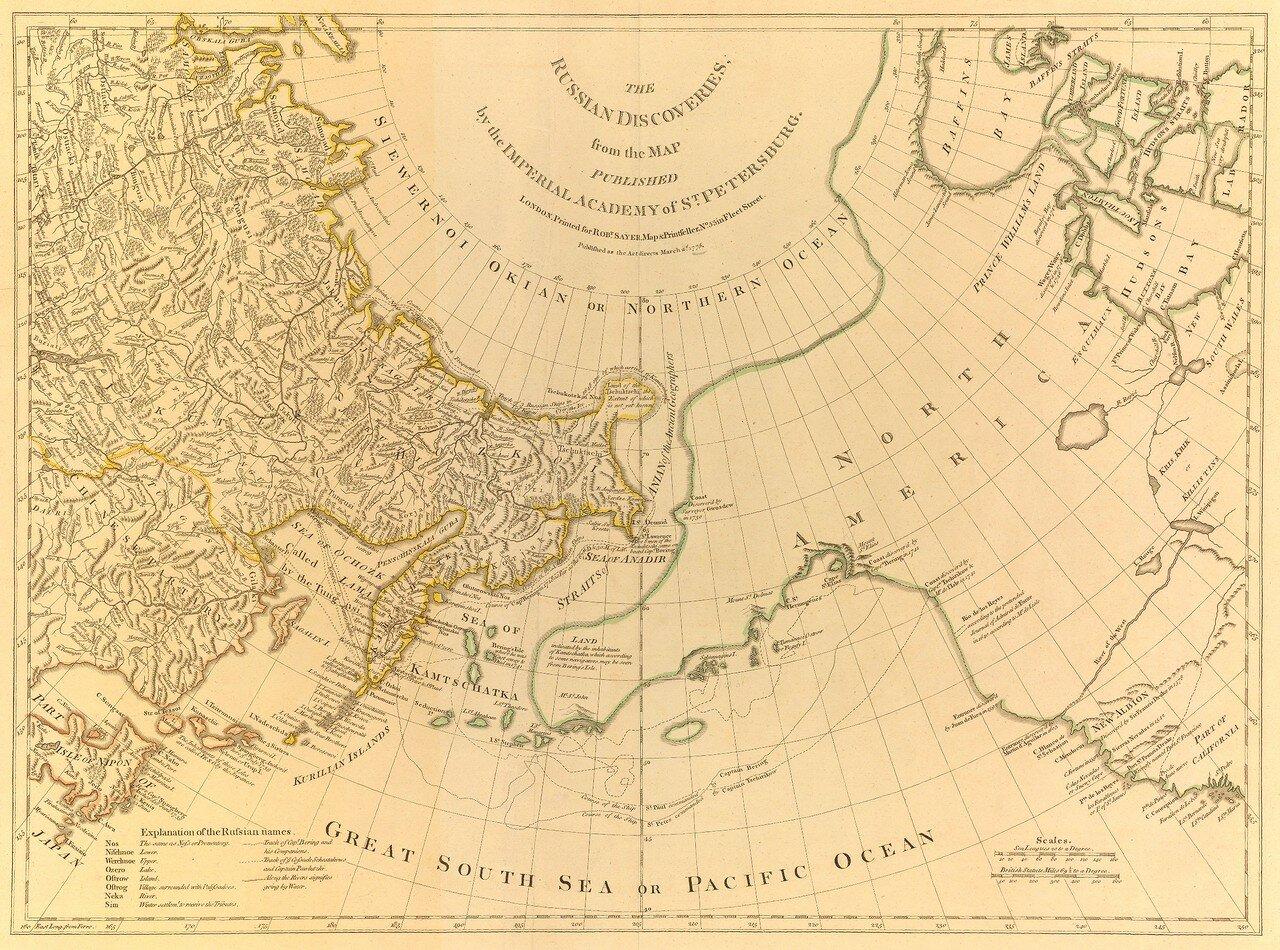 1775. Русские открытия с карты изданной Санкт-Петербургской Императорской Академии