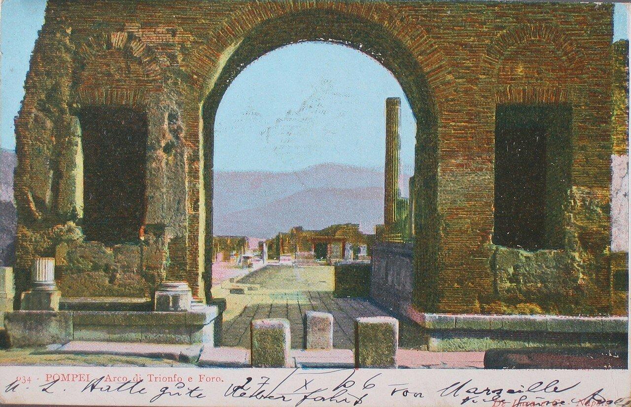 1906. Триумфальная арка и Форум