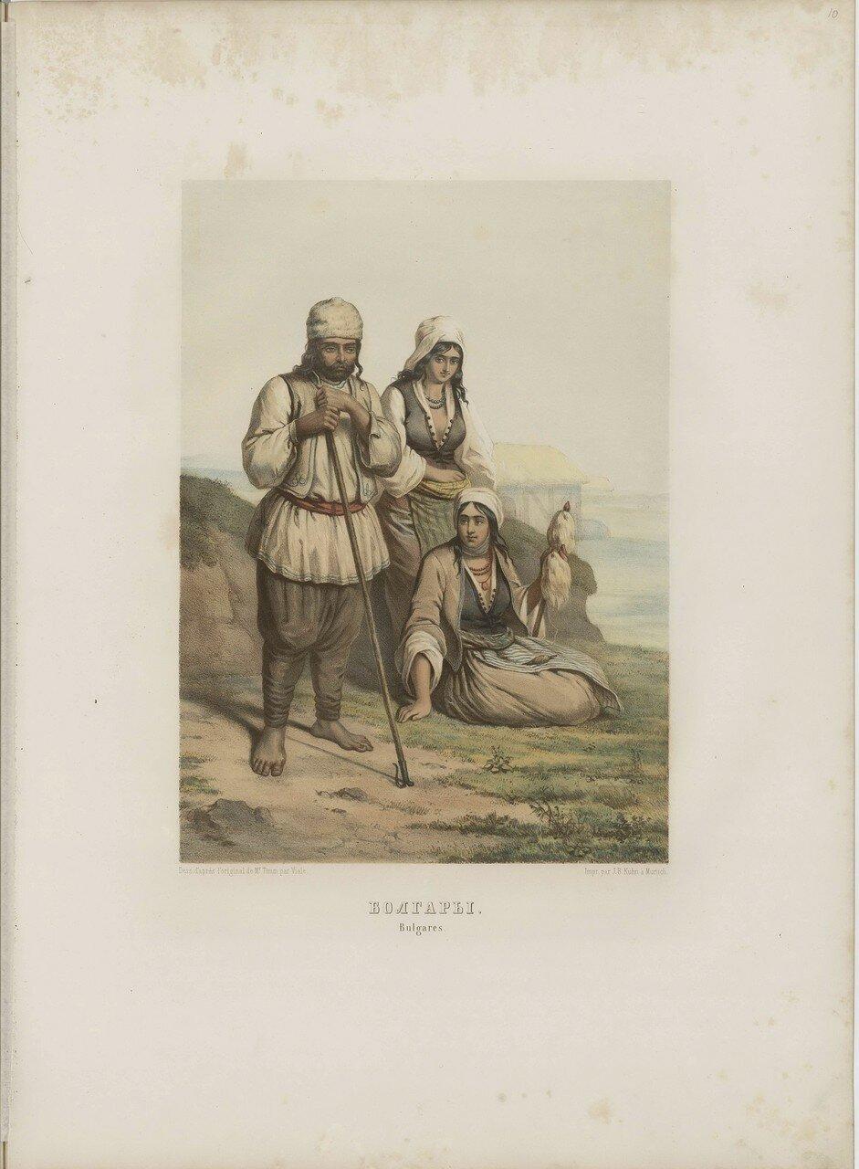 Болгары
