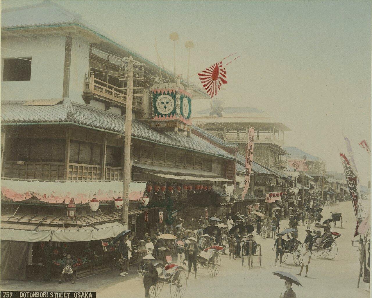 Осака. Улица Дотомбори