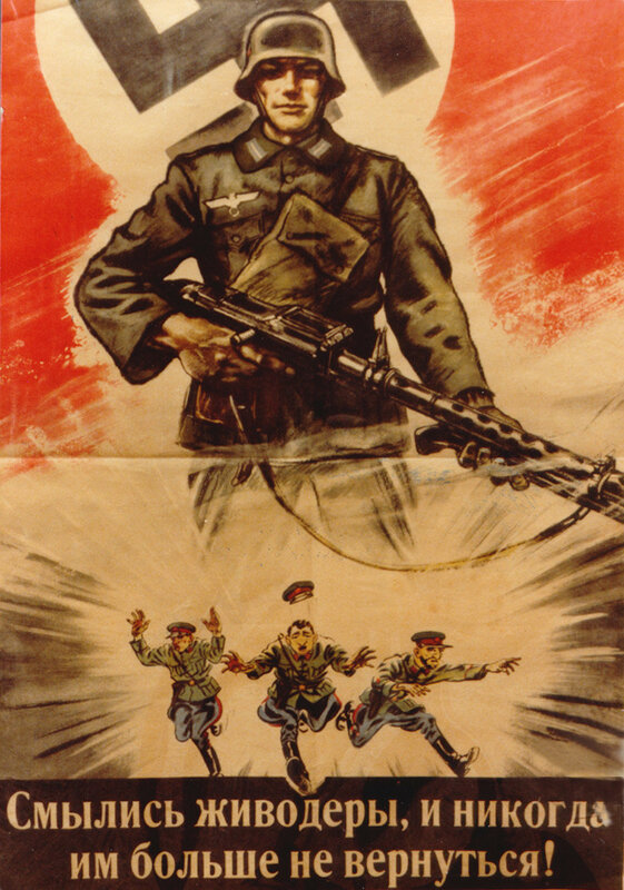 «Красная звезда», 16 марта 1944 года, Украина в ВОВ
